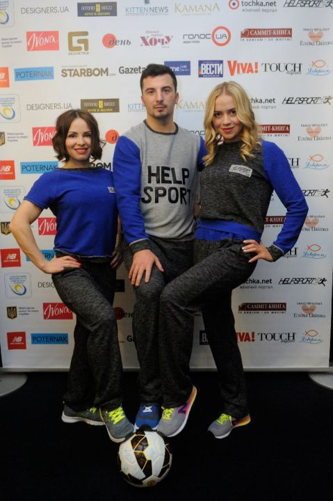 Help-Sport-on-the-Fashion-sport-day21