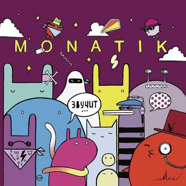 MONATIKROOF1
