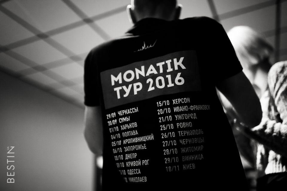 monatik-stereo-08
