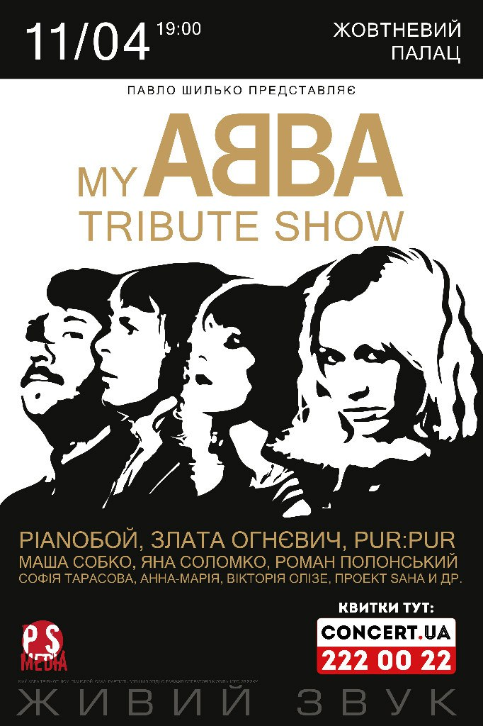 My ABBA Tribute Show 3