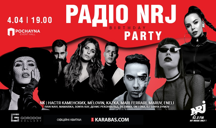 NRJ Birthday Party 3