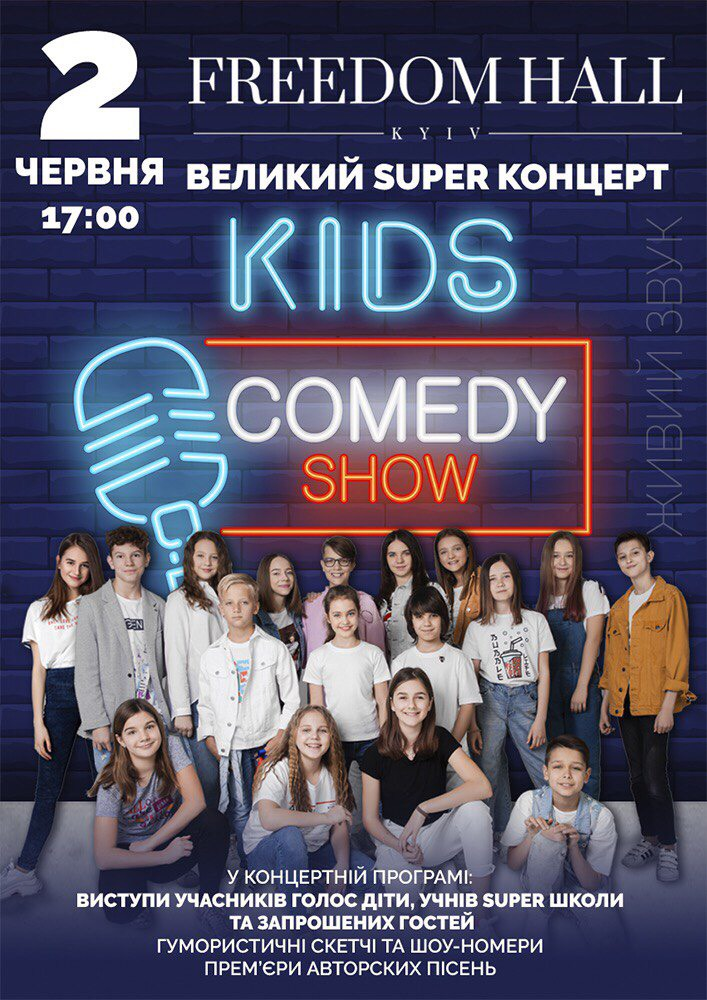 Kids Comedy Music Show 1