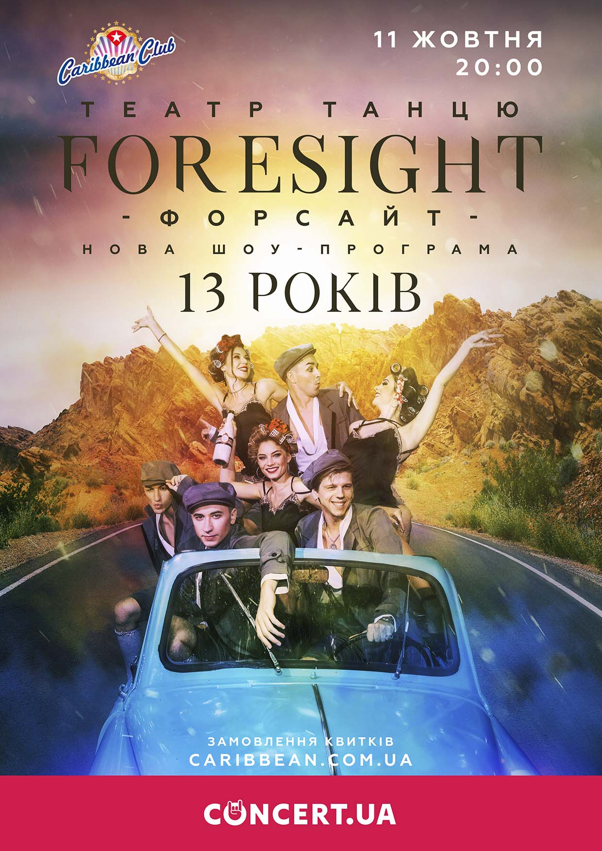 05 Foresight13 cover1