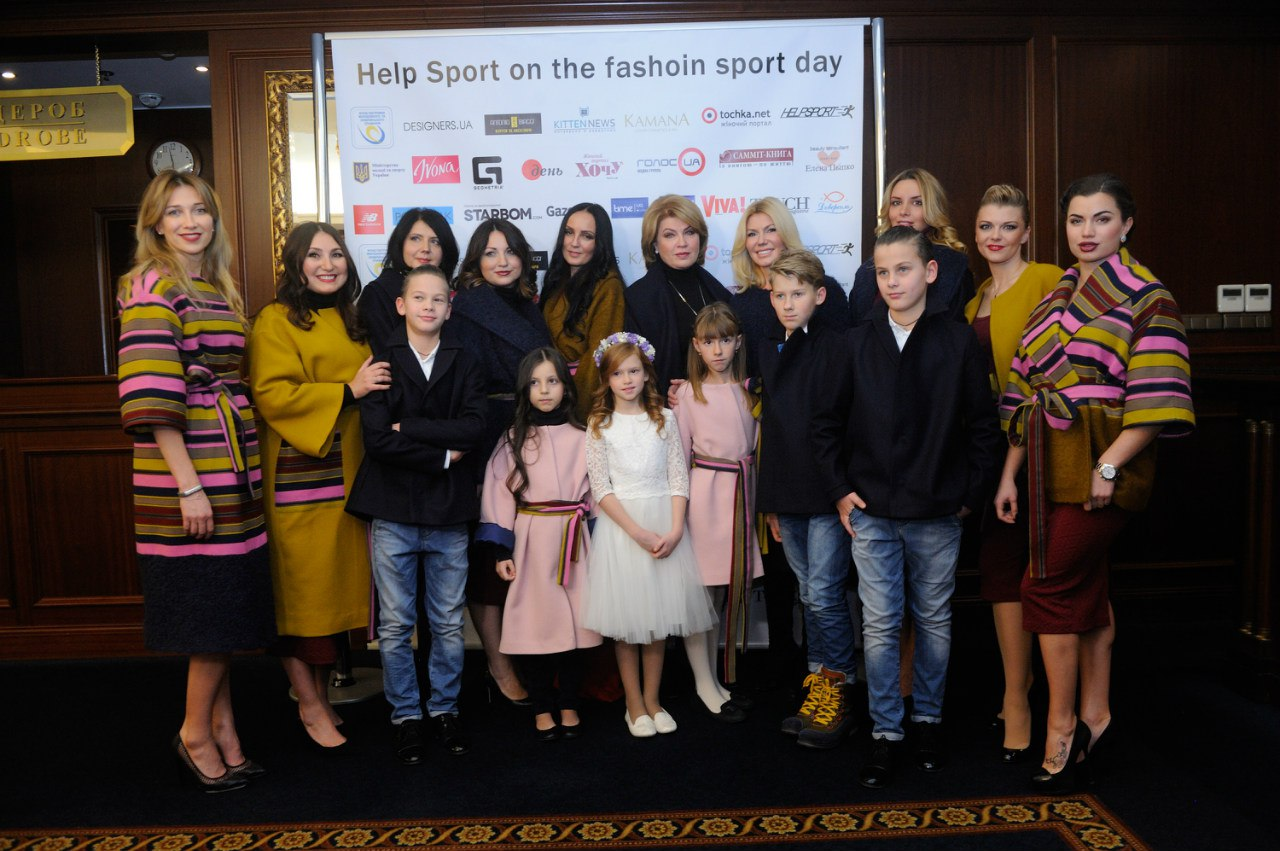 Help Sport on the Fashion sport day 17